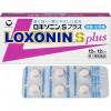ロキソニンSとロキソニンSプラスの違い・効果
