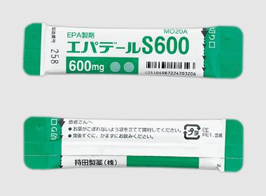 エパデールS600
