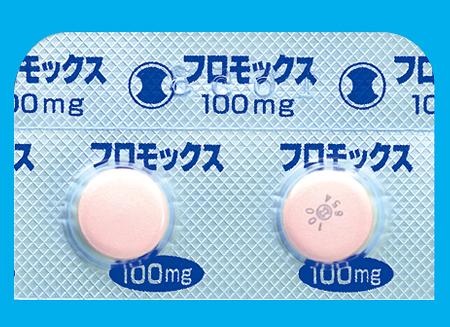 塩酸 ピボキシル 副作用 セフ ペン カ 塩