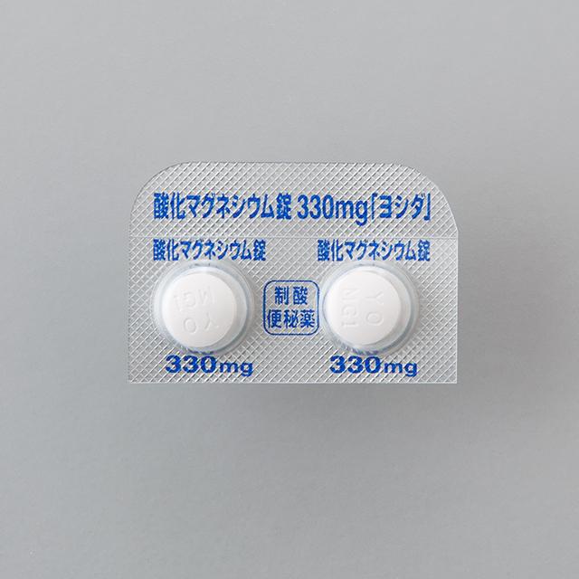 効果 時間 マグネシウム 酸化 便秘 薬 「酸化マグネシウム」の効果とポイント|便秘解消へのアプローチ