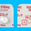 「低血圧治療薬」リズミック(アメジニウム)の作用機序・副作用