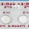 ユーロジン(エスタゾラム)の持続時間・依存性と離脱症状
