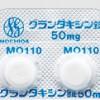 グランダキシン(トフィソパム)の効果・作用機序