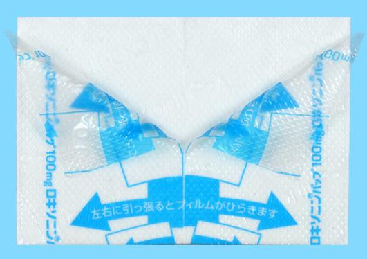 ロキソニンパップ(湿布)は授乳中に使用できる?