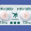 トランコロン(メペンゾラート臭化物)の作用機序・便秘・口の渇きが起こる理由